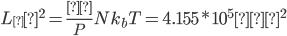 L_ε^2 = \displaystyle\frac{π}{P}Nk_b T = 4.155*10^5 m^2