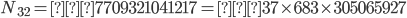 N_{32}=−7709321041217=−37\times 683\times 305065927