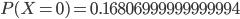 P(X=0) = 0.16806999999999994