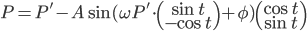 P=P'-A\sin(\omega P'\cdot \left( \begin{array}{c}\sin t\\ -\cos t\end{array}\right) + \phi) \left( \begin{array}{c}\cos t\\ \sin t\end{array}\right)