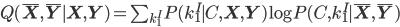 Q(\bar{\mathbf{X}}, \bar{\mathbf{Y}} \mid \mathbf{X}, \mathbf{Y}) = \sum_{k_1^I} P(k_1^I \mid C, \mathbf{X}, \mathbf{Y})\log{P(C, k_1^I \mid \bar{\mathbf{X}}, \bar{\mathbf{Y}})}