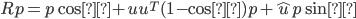 Rp=p\cos φ + uu^T(1-\cos φ)p+\hat{u}p\sin φ