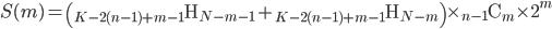 S(m)=\left({}_{K-2(n-1)+m-1} \mathrm{H} _{N-m-1}+{}_{K-2(n-1)+m-1} \mathrm{H} _{N-m}\right)\times {}_{n-1} \mathrm{C} _m \times 2^m
