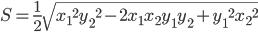 S=\displaystyle\frac{1}{2}\sqrt{{x_1}^2{y_2}^2-2x_1x_2y_1y_2+{y_1}^2{x_2}^2}
