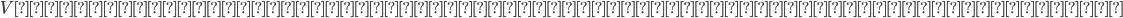 V:相電圧(デルタ結線された、負荷1組にかかる電圧)