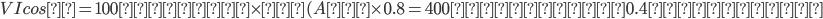 VIcosθ=100(V)\times5(A)\times0.8=400(W)=0.4(kW)