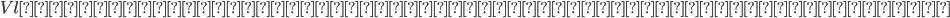 Vl:線間電圧(3本の電線間のそれぞれの電圧)