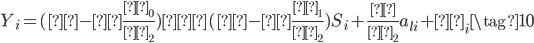 Y_i = (α-γ\frac{π_0}{π_2})+(ρ-γ\frac{π_1}{π_2})S_i + \frac{γ}{π_2}a_{li}+ε_i\tag{10}