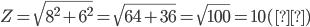 Z=\sqrt{8^{2}+6^{2}}=\sqrt{64+36}=\sqrt{100}=10(Ω)