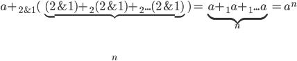 a+_{2\&1}(\underbrace{(2\&1)+_2(2\&1)+_2...(2\&1)}_n)=\underbrace{a+_1a+_1...a}_n=a^n