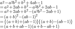 a^2-a^2b^2+b^2+4ab-1\\=a^2+2ab+b^2-a^2b^2+2ab-1\\=a^2+2ab+b^2-(a^2b^2-2ab+1)\\=(a+b)^2-(ab-1)^2\\=\{(a+b)+(ab-1)\}\{(a+b)-(ab-1)\}\\=(a+b+ab-1)(a+b-ab+1)