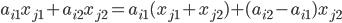 a_{i1} x_{j1} + a_{i2} x_{j2} = a_{i1} (x_{j1}+x_{j2}) + (a_{i2}-a_{i1}) x_{j2}