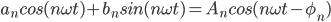 a_ncos(n\omega t)+b_nsin(n\omega t)=A_ncos(n\omega t-\phi_n)