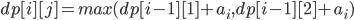 dp[i][j] = max(dp[i-1][1] + a_{i},dp[i-1][2] + a_{i})