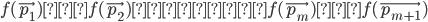 f(\vec{p_1})≤f(\vec{p_2})≤⋯≤f(\vec{p_m})≤f (\vec{p_{m+1}})