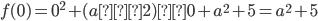 f(0) = 0^2+(a−2)×0+a^2+5 = a^2+5