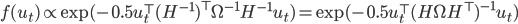 f(u_t) \propto \exp(-0.5 u_t^\top (H^{-1})^\top \Omega^{-1} H^{-1} u_t) = \exp(-0.5 u_t^\top (H\Omega H^\top)^{-1} u_t)