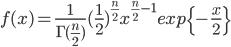 f(x)=\frac{1}{\Gamma(\frac{n}{2})}(\frac{1}{2})^{\frac{n}{2}}x^{\frac{n}{2}-1}exp\{-\frac{x}{2}\}