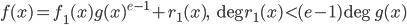 f(x)=f_1(x)g(x)^{e-1}+r_1(x),\quad \deg r_1(x) < (e-1)\deg g(x)