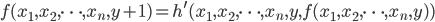 f(x_1,x_2,\cdots,x_n,y+1) = h^\prime (x_1, x_2,\cdots,x_n,y,f(x_1,x_2,\cdots,x_n,y))