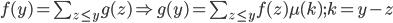 f(y) = \sum_{z \le y} g(z) \Rightarrow g(y) = \sum_{z \le y} f(z) \mu(k); k = y-z