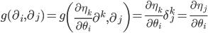 g(\partial_i, \partial_j)=g\left(\frac{\partial\eta_k}{\partial\theta_i}\partial^k, \partial_j\right) = \frac{\partial\eta_k}{\partial\theta_i} \delta^k_j = \frac{\partial\eta_j}{\partial\theta_i}