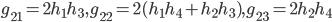 g_{21}=2h_1h_3,g_{22}=2(h_1h_4+h_2h_3),g_{23}=2h_2h_4