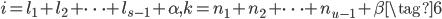 i=l_1+l_2+\dots+l_{s-1}+\alpha, k=n_1+n_2+\dots+n_{u-1}+\beta\tag{6}