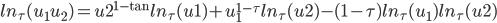 ln_\tau(u_1 u_2) = u2^{1-\tan} ln_\tau(u1) + u_1^{1-\tau} ln_\tau(u2) -(1-\tau) ln_\tau(u_1) ln_\tau(u2)