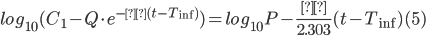 log_{10}(C_1 - Q \cdot e^{-β(t - T_{\rm inf})}) = log_{10}P - \frac{α}{2.303}(t - T_{\rm inf})~~~~~~(5)