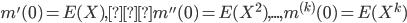 m'(0)=E(X), m''(0)=E(X^2),...,m^{(k)}(0)=E(X^k)