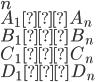 n\\A_1\,…\,A_n\\B_1\,…\,B_n\\C_1\,…\,C_n\\D_1\,…\,D_n