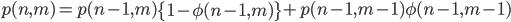 p(n,m)=p(n-1,m)\left\{1-\phi(n-1,m)\right\}+p(n-1,m-1)\phi(n-1,m-1)
