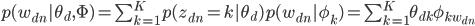 p(w_{dn}|\theta_{d},\Phi)= \sum_{k=1}^K p(z_{dn} =k|\theta_d) p(w_{dn}|\phi_{k}) =\sum_{k=1}^K \theta_{dk} \phi_{kw_{dn}}