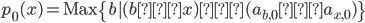 p_0(x)=\text{Max}\{b|(b<x)∧(a_{b,0}<a_{x,0})\}