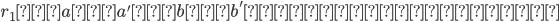 r_{1}:aーa'とbーb'間の電線の抵抗