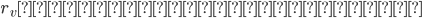 r_{v}:電圧計の内部抵抗