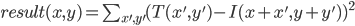 result(x, y) = \sum_{x', y'}{(T(x', y') - I(x + x', y + y'))^2}