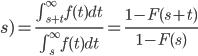 s)=\frac{\int^{\infty}_{s+t}f(t)dt}{\int^{\infty}_{s}f(t)dt} = \frac{1-F(s+t)}{1-F(s)}