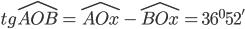 tg\hat{AOB} =\hat{AOx}-\hat{BOx}=36^{0} 52^{'}