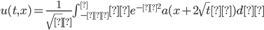 u(t,x)=\frac{1}{\sqrt π}\int_{-∞}^∞ e^{-ζ^2} a(x+2\sqrt{t}ζ) dζ