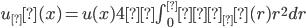 u_δ(x)=u(x)4π\int_0^δ η_δ(r) r^2 dr
