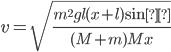 v=\sqrt{\frac{m^2gl(x+l)\sinθ}{(M+m)Mx}}