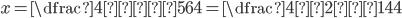 x=\dfrac{4±√56}{4}=\dfrac{4±2√14}{4}