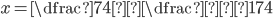 x=\dfrac{7}{4}±\dfrac{√17}{4}