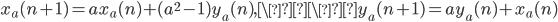 x_a(n+1)=ax_a(n)+(a^2-1)y_a(n), \\y_a(n+1) = ay_a(n)+x_a(n)