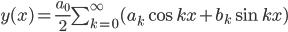 y(x)=\frac{a_{0}}{2}\sum_{k=0}^{\infty}(a_{k}\cos{kx}+b_{k}\sin{kx})