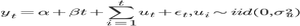 y_t=\alpha+\beta t + \sum_{i=1}^t u_t + \epsilon_t, u_i\sim iid(0, \sigma_u^2)